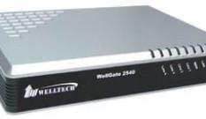 WellGate 2540